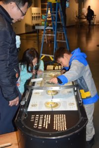 Exploratorium Field trip