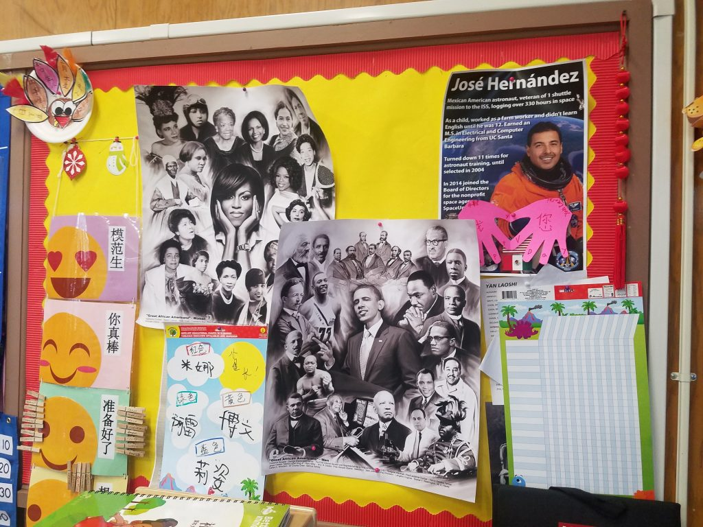 AASAT Page Black History Posters